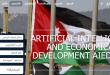 إطلاق الموقع الإلكتروني لمؤتمر الذكاء الإصطناعي والتنمية الإقتصادية بكلية الإقتصاد