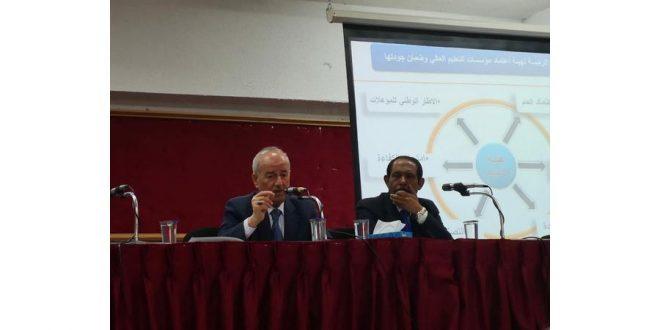 الزعبي يحاضر عن جودة التعليم العالي في جامعة جرش