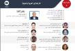 الأستاذ الدكتور فؤاد عبد المطّلب يشارك في المؤتمر الدولي للغات والترجمة كرئيس جلسة.